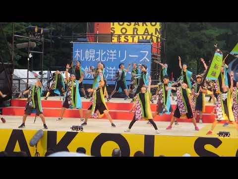 新琴似緑小学校 inよさこいソーラン2018.6.6