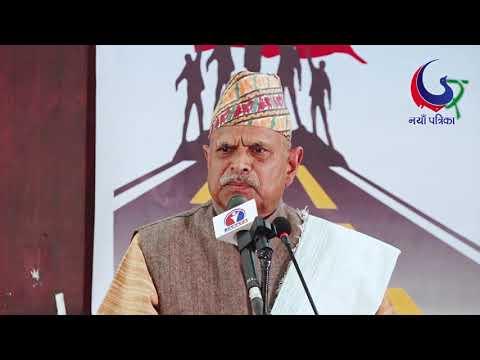 (पूर्वराष्ट्रपतिद्धारा जिम्मेवार बन्न नेपाली काँग्रेसलाई सुझाव - Duration: 6 minutes, 25 seconds.)