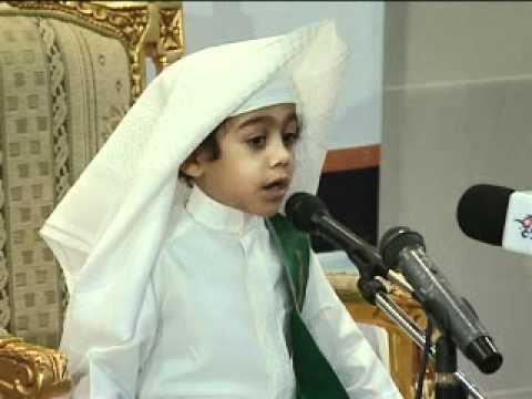 الشبل عبدالله الخالدي (ماشاء الله)