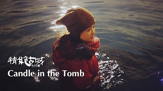 Nonton Candle in the Tomb Film Subtitle Indonesia Streaming Movie Download