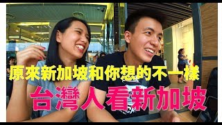 Video Singapore from the perspective of a Taiwanese: Do you have these stereotypes as well? MP3, 3GP, MP4, WEBM, AVI, FLV Desember 2018