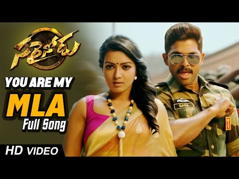 You Are My MLA Full Video Song || Sarrainodu  || Allu Arjun , Rakul Preet, Catherine Tresa