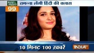 News 100 | 3rd April, 2017 - India TV
