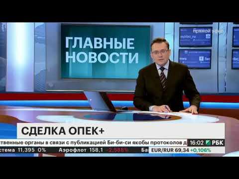 Александр Новак о продлении Соглашения
