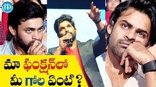 Video Allu Arjun Speech About Pawan Kalyan Fans @ Oka Manasu Audio | Niharika | #okamanasu | Telugu MP3, 3GP, MP4, WEBM, AVI, FLV April 2018