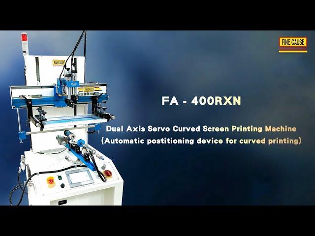 双轴伺服马达曲面网印机(曲面自动定位装置)-FA - 400RXN