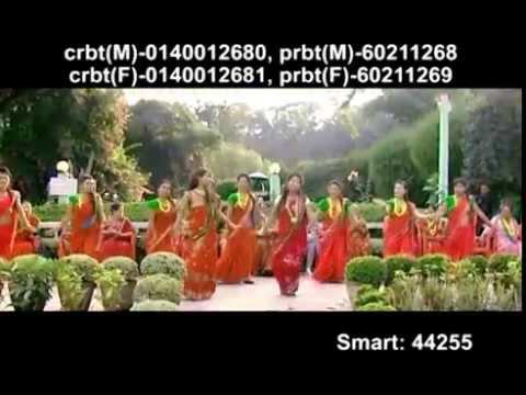 Yo Teeja Ma Chhamkera Nachne Ho-Teej Song 2071