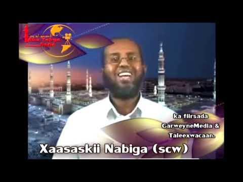 Musalsal Qiyaamo Part 30 Clinic