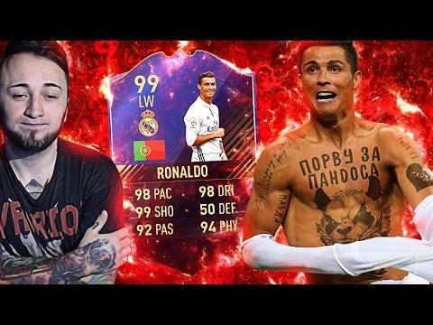 ИГРАЮ ЗА TOTY RONALDO 99 | FIFA 17 |