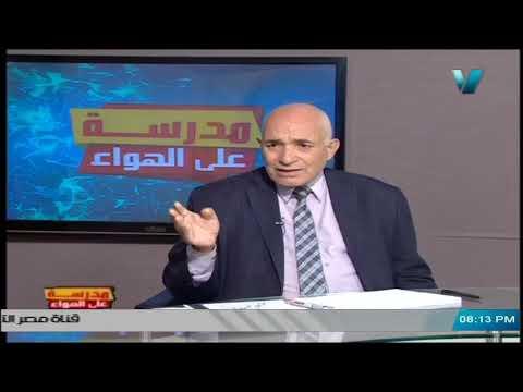 لغة عربية الصف الثالث الثانوي 2020- الحلقة 22