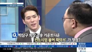 #137 [경제직썰] 시간 싸움 들어간 금호타이어 - 최양오, 최요한, 이주호