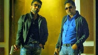 Anjaan for August 15th. First Look on April 14