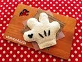 How to make Mickey's glove sandwich ミッキーの手袋サンドイッチの作り方 by obento4kids