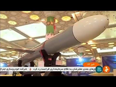 Νέο πύραυλο κρουζ παρουσίασε το Ιράν