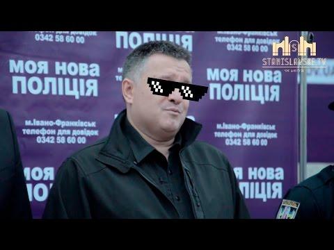 Львів'янє бувають тоже дурні, – Аваков заговорив українською (ВІДЕО)