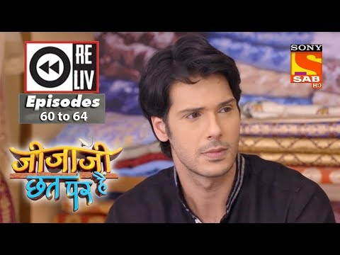 Weekly Reliv - Jijaji Chhat Per Hai - 2nd April  to 6th April 2018 - Episode 60 to 64