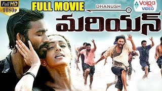 Video Mariyan Telugu Full Movie | Telugu 2016 Movies | Dhanush, Parvathy MP3, 3GP, MP4, WEBM, AVI, FLV Maret 2019