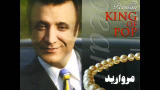 Hassan Shamaeezadeh - Khoda Koneh |شماعی زاده -  خدا کنه