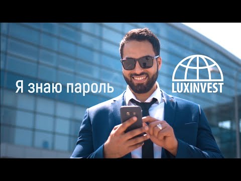I know the password – I call LuxInvest! Hit song about REAL ESTATE in SPAIN! Song to put you in a great mood!