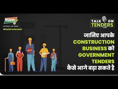 जानिए आपके Construction Business को Government Tenders कैसे आगे बढ़ा सकते है | Construction Tenders