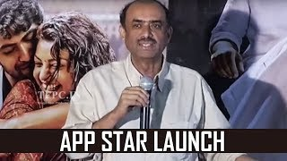 Watch Suresh Babu explains - 3D (AR) technology Nene Raju Nene Mantri ☛ For latest news https://www.tfpc.in, ...