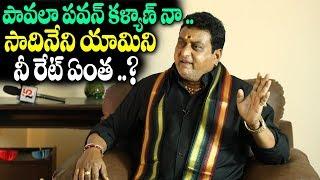 Video Comedian Prudhvi Raj Sensational Comments On Sadineni Yamini | Exclusive Interview | i5 Network MP3, 3GP, MP4, WEBM, AVI, FLV Januari 2019