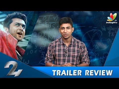 24-Trailer-Reaction-Surya-Samantha-Review