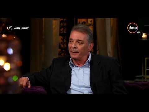 أنوشكا لمحمود حميدة: عبد الحليم حافظ أخفى زواجه خوفا على نجوميته..ما رأيك؟
