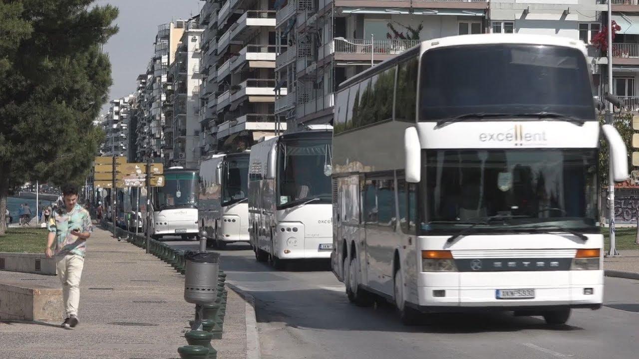 Θεσσαλονίκη: Πορεία διαμαρτυράις με Πούλμαν τουριστικών πρακτόρων