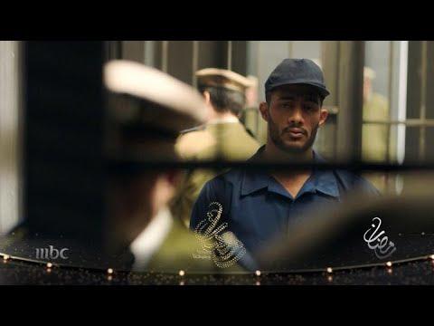 """رمضان 2020.. إعلان مسلسل """"البرنس"""""""