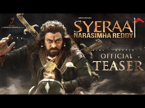 Sye Raa Narasimha Reddy First Glimpse | Chiranjeevi | Ram Charan | Surender Reddy