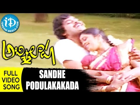 Sandhe Podulakakada Song – Abhilasha Movie Songs – ilayaraja Hit Songs
