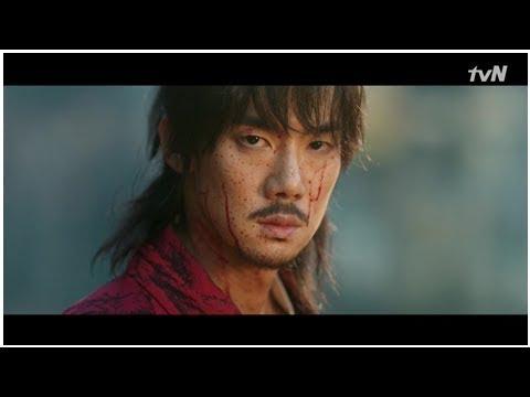 Mr. Sunshine: Episode 3 » Dramabeans Korean drama recaps