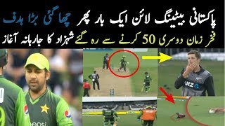Highlights|Pakistan Vs New Zealand 3rd T20 Match |Sarfaraz Ahmad And Team Playing Good Cricket