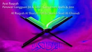 Video Ayat Ruqyah-Penawar Sihir dan hilangkan Gangguan Jin atau syaitan- YouTube.FLV MP3, 3GP, MP4, WEBM, AVI, FLV September 2018