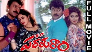 S. P. Parasuram movie songs lyrics