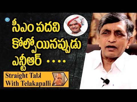 Loksatta Jayaprakash Narayana about NTR as CM    Straight Talk with Telakapalli (видео)