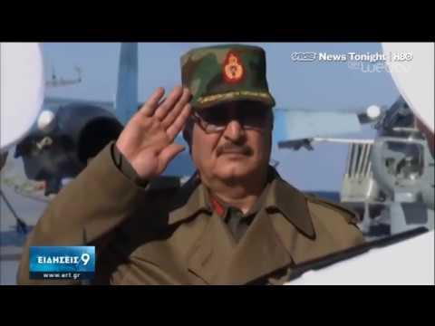Το πορτρέτο του στρατάρχη Χαλίφα Χάφταρ | 17/01/2020 | ΕΡΤ