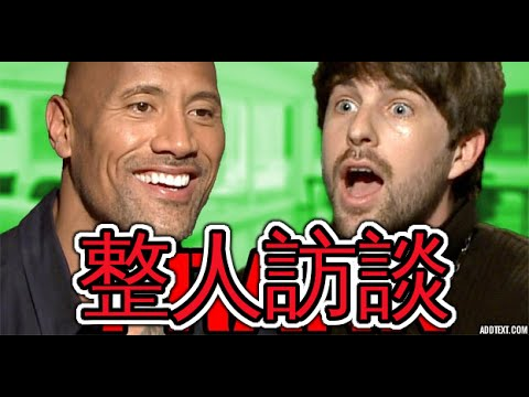smosh - Credit========== No copyright infringement intended and I DO NOT OWN THIS. The ownership and copyright of this video belong to Smosh and this video is just a TRANSLATED version, which...