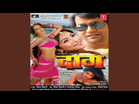 Video Ankhiyan Milala download in MP3, 3GP, MP4, WEBM, AVI, FLV January 2017