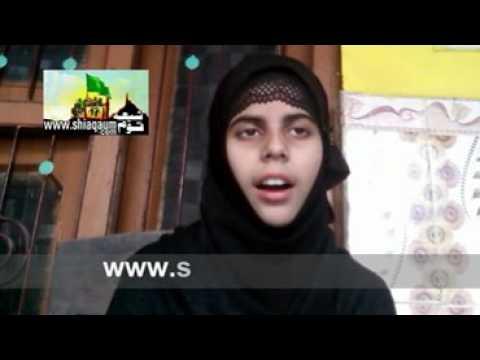 kitni Tapish hai beta.... Ghadeer Fatima