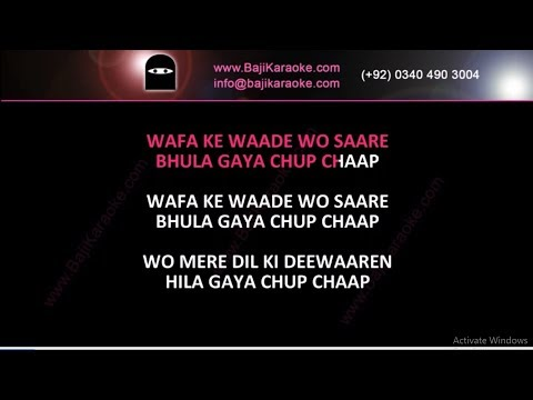 Video Wafa ke wade - Video Karaoke - Masood Sheelo - by Baji Karaoke download in MP3, 3GP, MP4, WEBM, AVI, FLV January 2017