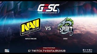 Natus Vincere vs Spirit, GESC CIS Qual, game 1 [Eiritel, Mortalles]