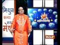 Bhavishyavani | October 14, 2018 ( Full ) - Video