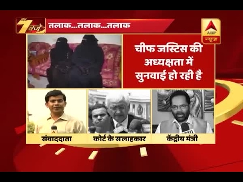 Video Triple Talaq termed as against the fundamentals of Islam during hearing in SC today download in MP3, 3GP, MP4, WEBM, AVI, FLV January 2017