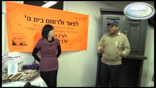 Maayan Baruch Israel  city photos gallery : Ayelet Hashachar Building a synagogue Maayan Baruch