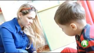 Диалоговая игра с ребёнком-аутистом
