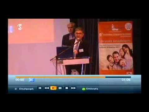 6o Συνέδριο για γονείς και εκπαιδευτικούς - SIGMA
