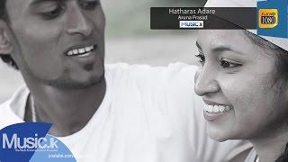 Hatharas Adare - Aruna Prasad