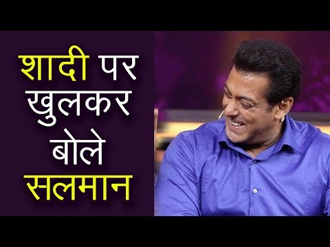 Salman Khan FINALLY REVEALS About His Marriage On